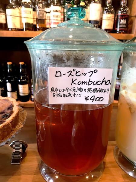 発酵カフェ14