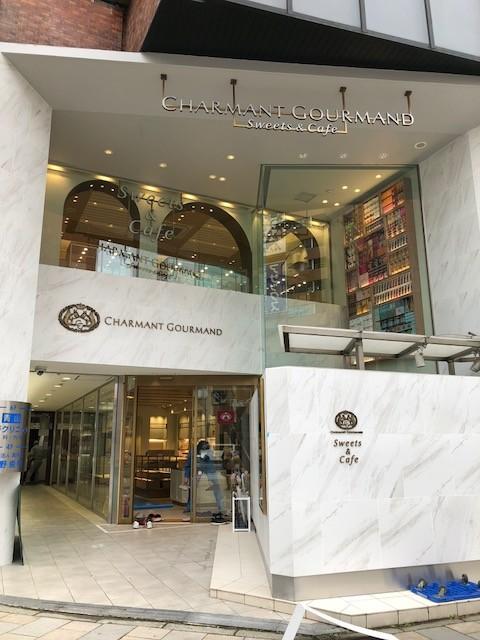 【開店】12/15南青山にサロン併設路面店オープン!シャルマン・グルマン