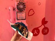 大須の新旧・流行りグルメ2018!厳選5店【ハットグ・アイスクリームタコス・タピオカ・バンミー・ひつまぶし】