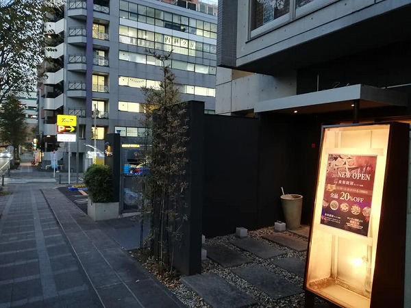 【開店】食楽厨房2号店がセンター南にOPEN!!