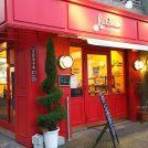 【高井戸】可愛いベーカリー「ラ・スリーズ 高井戸」はお総菜パンが充実!