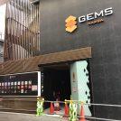 【開店】12月13日(木)オープン! 都市型商業施設「GEMSなんば」