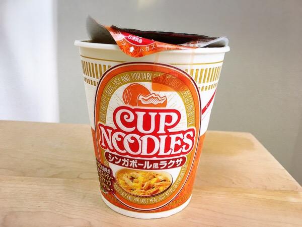 食べたことある?【日清カップヌードル】シンガポール風ラクサ