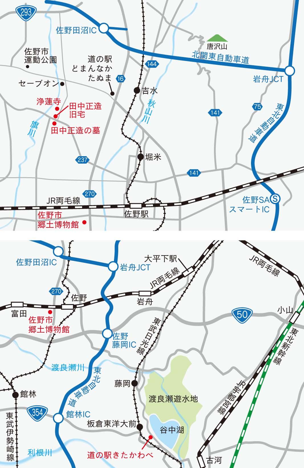 渡良瀬アクセスマップ