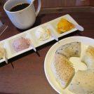 ベーグル食べ放題680円のモーニングが凄すぎる「HOOP」@福生