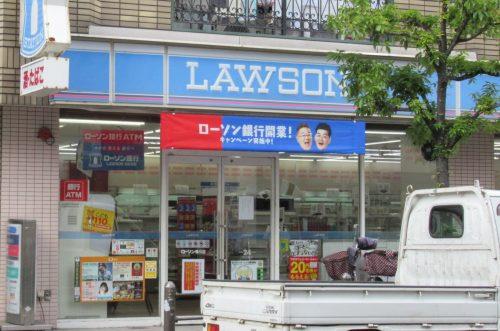 【閉店】11月30日(金)閉店 「ローソン 駒川店」