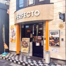「PERFECTO@勝田台」で絶品チーズナンと悩ましいカレーランチはいかが?