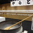 【赤坂】羊羹の自動販売機も!とらや赤坂店の檜に囲まれたギャラリー
