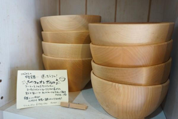 おすすめはカフェオレボウル♪木製食器が豊富な茨木の雑貨店「コニフェールヴェール」
