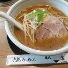 商店街の裏手にある札幌の味!『赤坂一点張 たまプラーザ店』