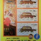 三鷹の森ジブリ美術館「映画を塗る仕事」展の内覧会レポート!