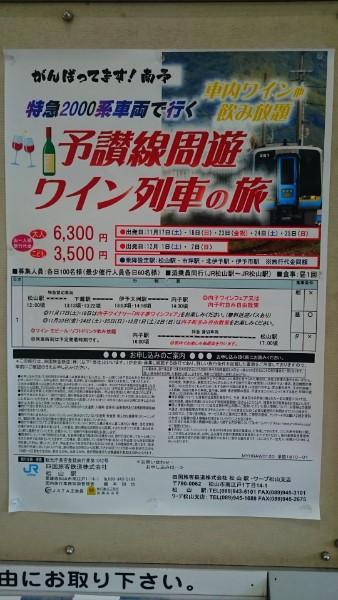 DSC_15701