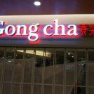 【開店】台湾ティーカフェ「ゴンチャ」新百合ヶ丘に11月27日OPEN