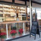 【開店】カフェのある無添加パンの店「BOLERO」今月末オープン!