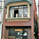 青梅宿の「青龍Kibako」は古民家カフェと外国人に人気のゲストハウス