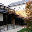 11月15日「珈琲屋らんぷ 中川二女子店」がオープン。古民家風情で広々!気になるメニューは?