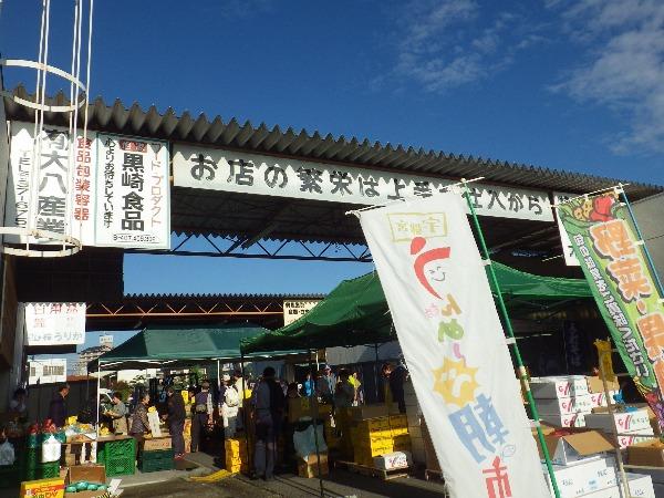 【宇都宮】海ナシ県で新鮮うまい水産物ゲット!宇都宮うんめ~べ朝市!!