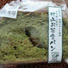 村山お茶食パンなど地域ブランド商品もあるみどりっ子@武蔵村山