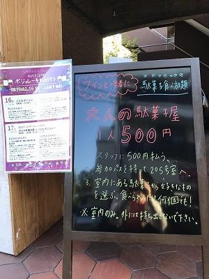 リビングくらしナビ , Living.jp