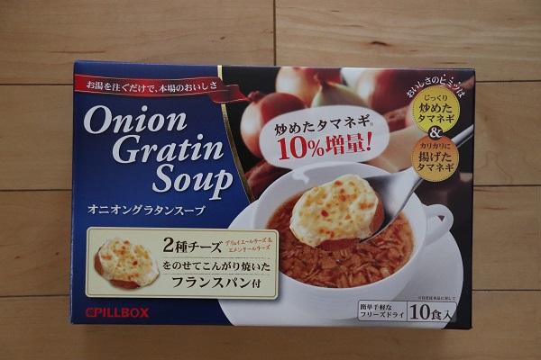 【コストコ】この時期オススメの商品はこれ!!めちゃウマでリピ決定!!