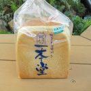 あの食パン専門店が浦和にオープン!「一本堂 浦和仲町店」の焼き上がり時間は?