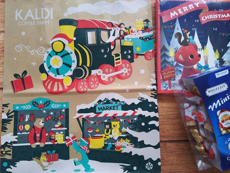 カルディのクリスマス限定ショップバッグがかわいい!