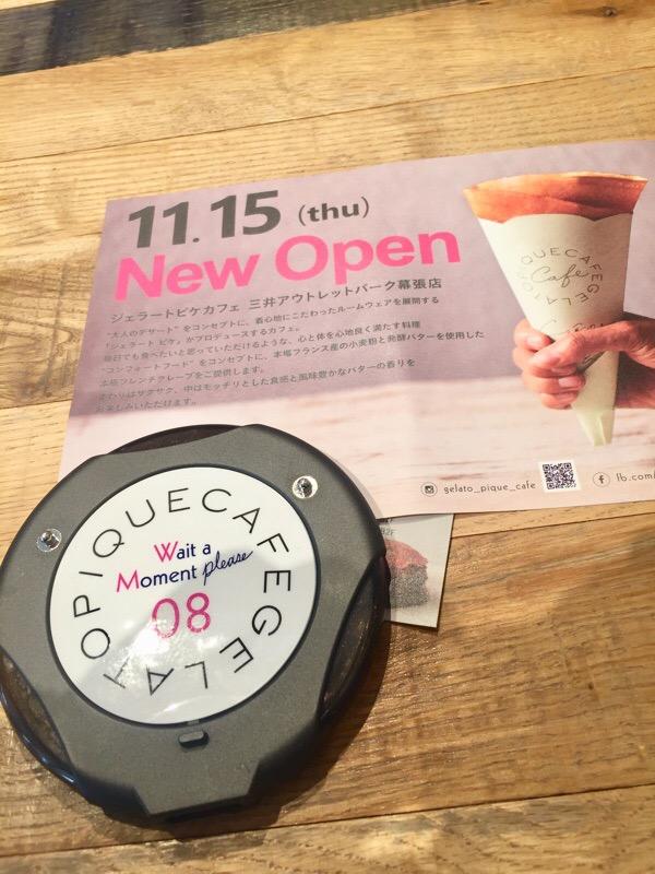 【ジェラピケ・カフェ】open初日に潜入!X'masメニューも!