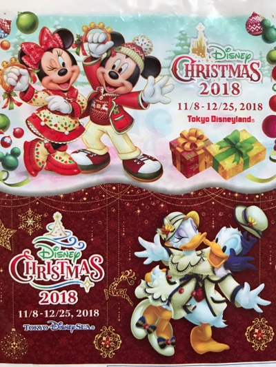 今年も始まりました!ディズニークリスマス2018
