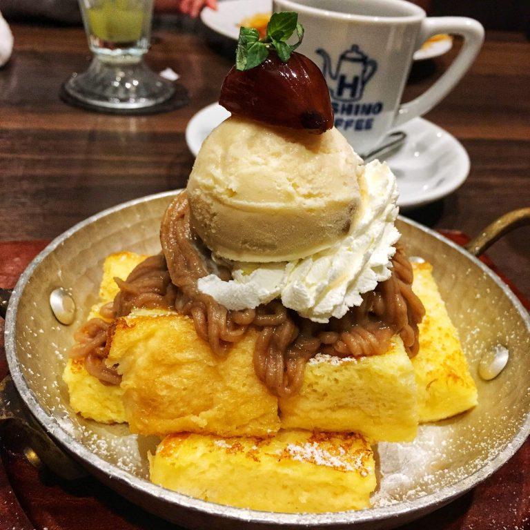 12月上旬まで!限定☆星野珈琲のモンブランフレンチトースト