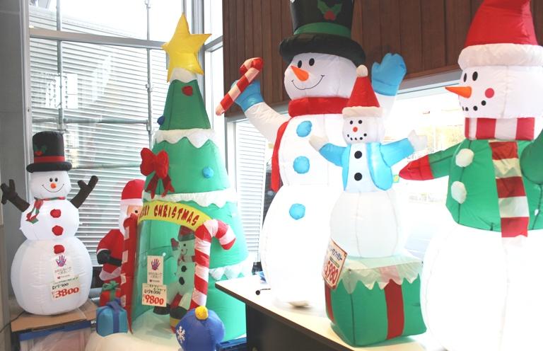 クリスマスや新入学の準備は「ヤマギシ」で安くお得に@八王子