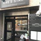 ココットとスキレット料理が自慢のONE'S STAR(ワンズスター)@センター南