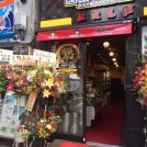 【開店】池袋に11月7日オープン!鴨鍋が味わえる「周黒鴨大夫人」!