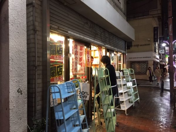 【閉店】大正時代から続く「夏目書房本店」10月末をもって閉店しました。