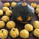 秋の味覚、町田市小野路で収穫してきました!!