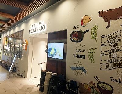 三宮のミント神戸 今秋オープン2店の試食会へ行ってきました