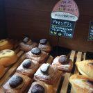 国産小麦・無添加・焼きたてパンの「パン・デ・パルコ」