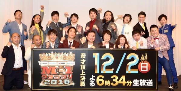 「M-1グランプリ2018」優勝は霜降り明星!