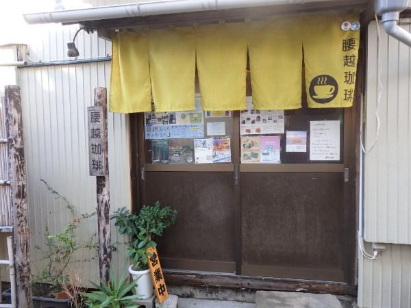 本当は教えたくない・・・駅近なのに隠れ家的!腰越のレトロカフェ