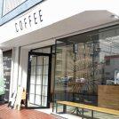 シンプル・イズ・ベスト!9月OPENのスマートカフェ「BENCH COFFEE STAND」(平針)