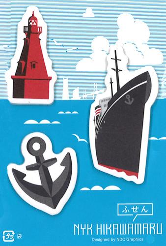 12/4(火)日本郵船歴史博物館が入館無料 「25周年記念キャンペーン」も実施