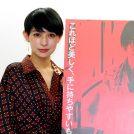 「男性陣の仕草がくやしいくらいかっこいい」。映画「銃」出演の日南響子さんインタビュー