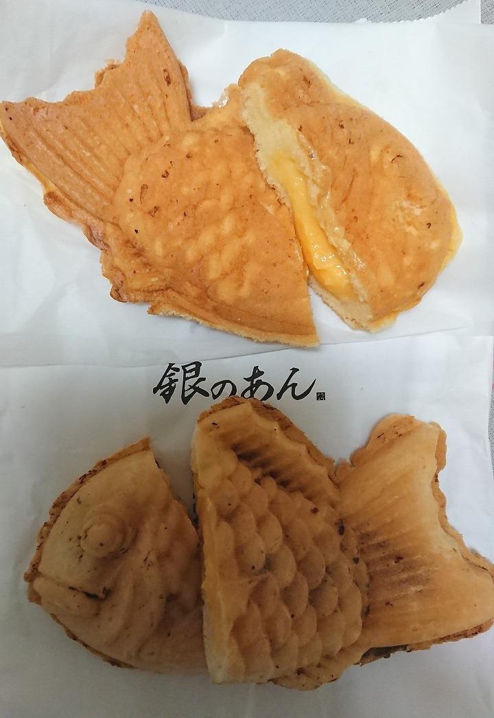 taiyaki縮tori●DSC_0312