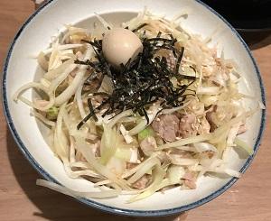 s_ネギちゃ丼