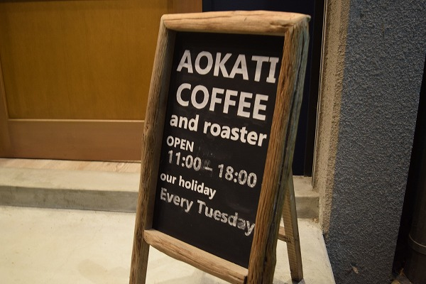 aokati_coffee02