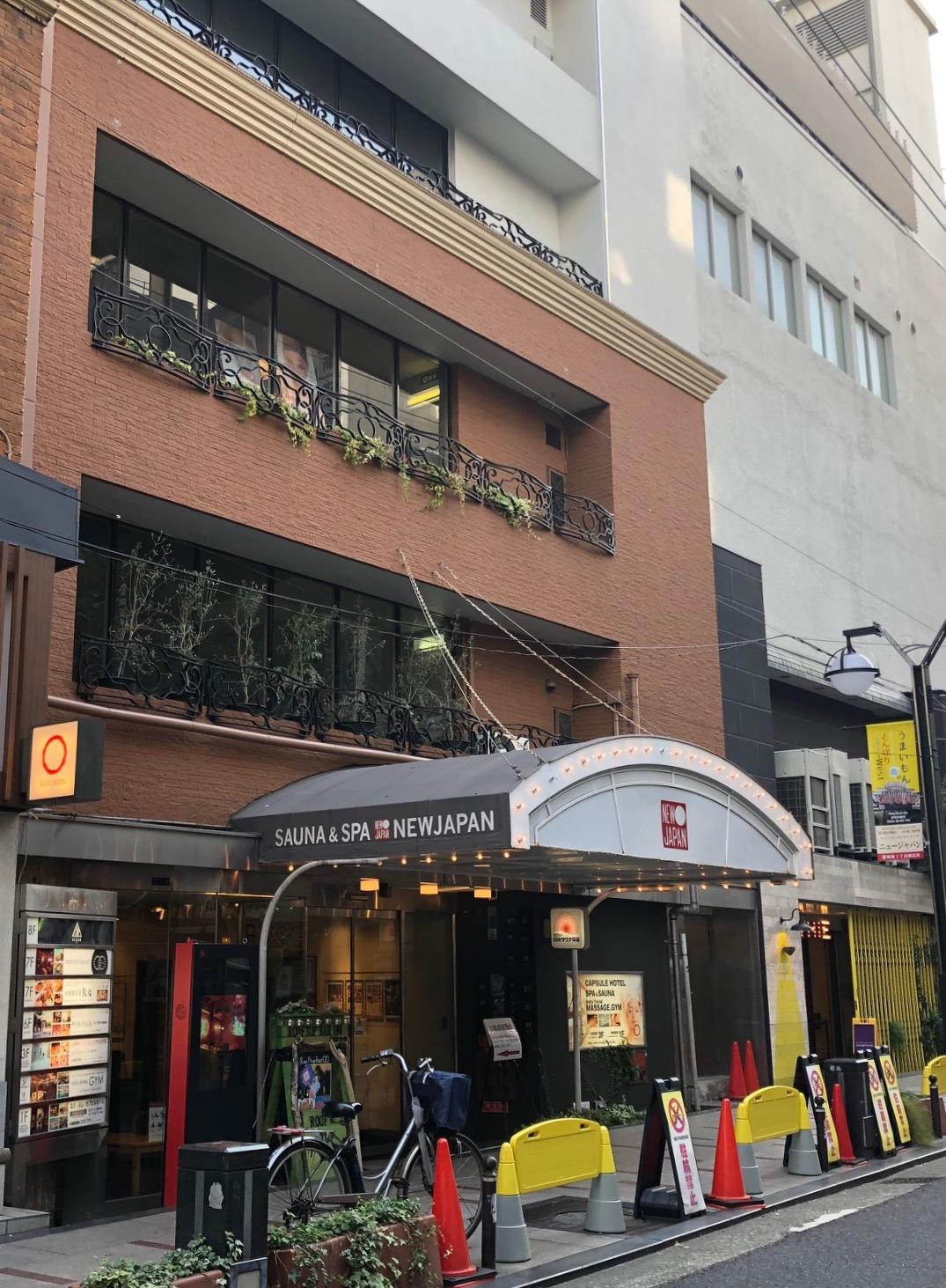 【閉店】3月31日(日)閉館! 「ニュージャパンなんばビル」