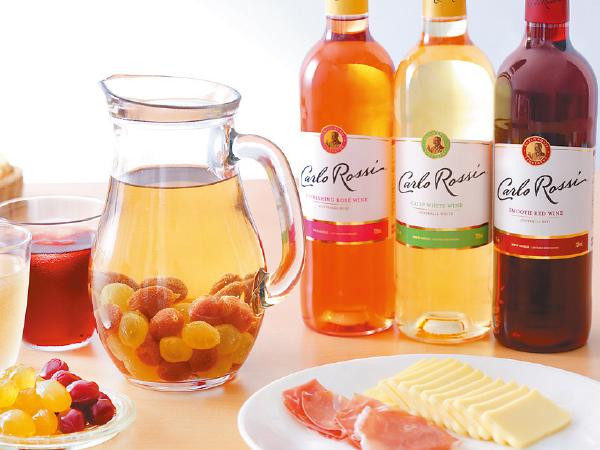 気軽におうちで飲めるワイン「カルロ ロッシ」!コロロのセットプレゼントも