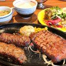ステーキ・ハンバーグで人気の「ブロンコビリー」藤沢市内に初オープン!