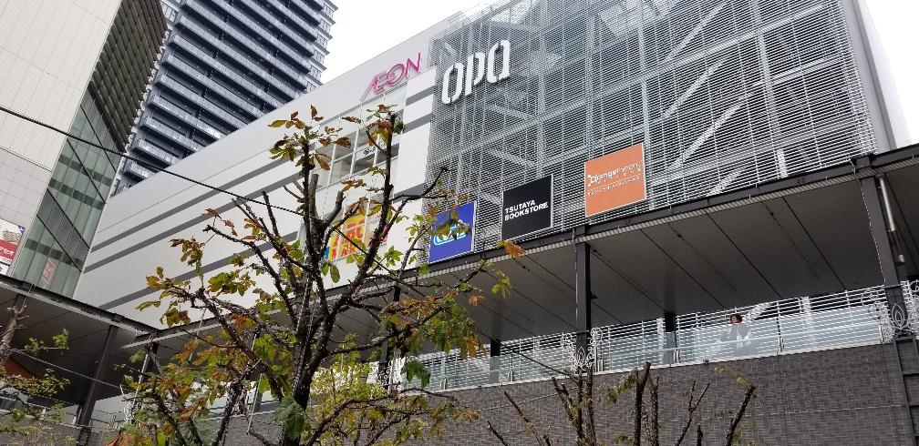 11/29(木)「八王子オーパ」オープン!八王子初出店のショップに注目