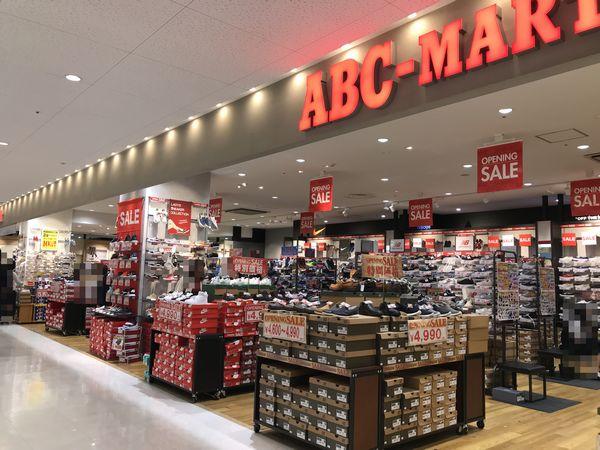 11/16(金)オープン!セール開催中♪『ABC-MART』武蔵小金井店!