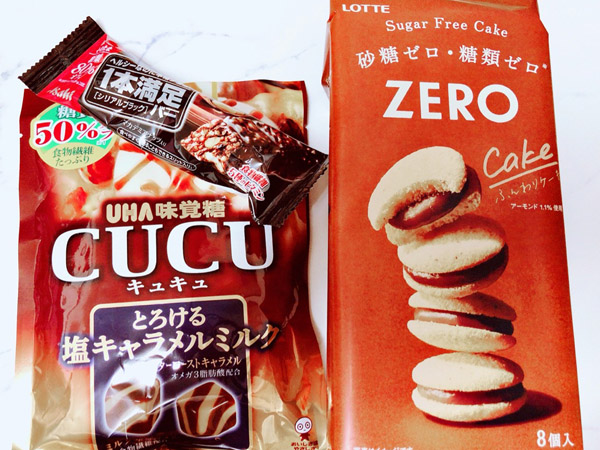 罪悪感ゼロ!ダイエット中に食べてもOKな〇〇オフなプチプラお菓子3選【食】
